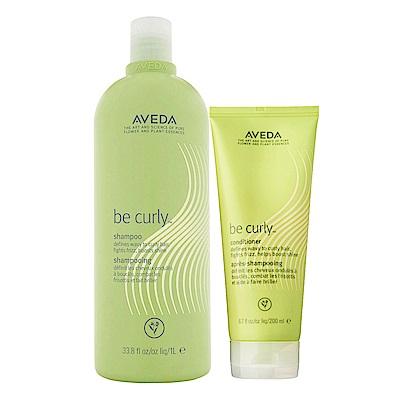 *AVEDA 卷髮洗髮精1000ml+潤髮乳200ml (1000ml附壓頭)