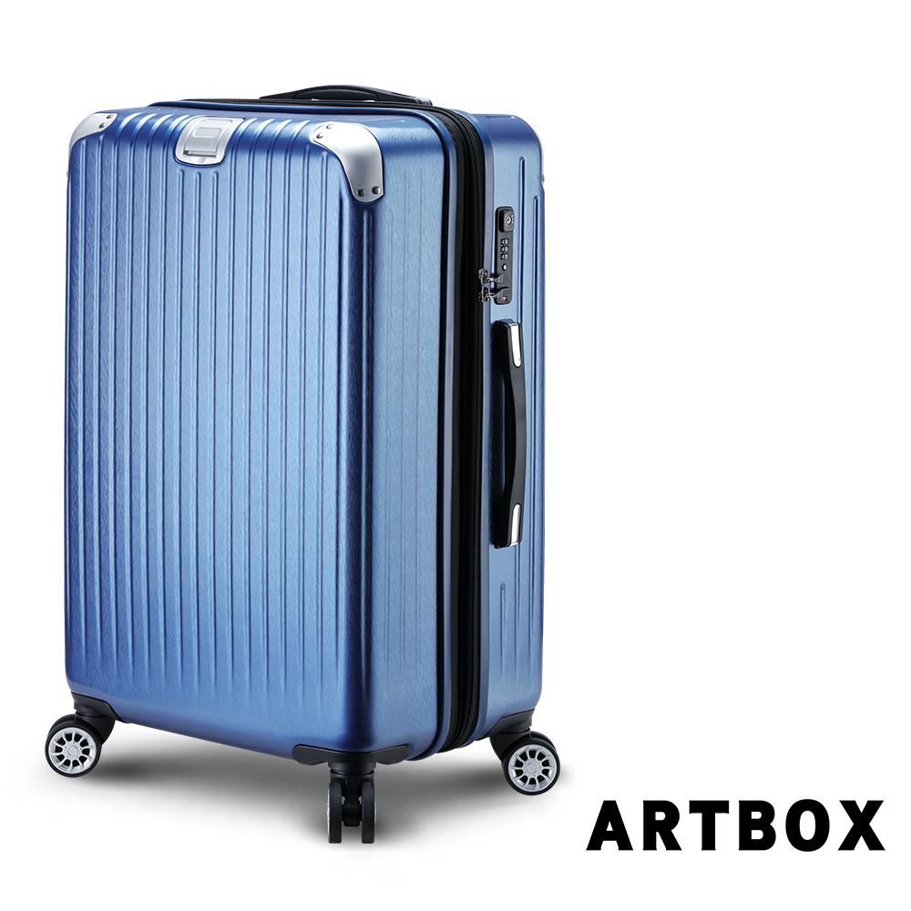 【ARTBOX】旅尚格調 29吋平面凹槽防爆拉鍊拉絲行李箱(銀藍)