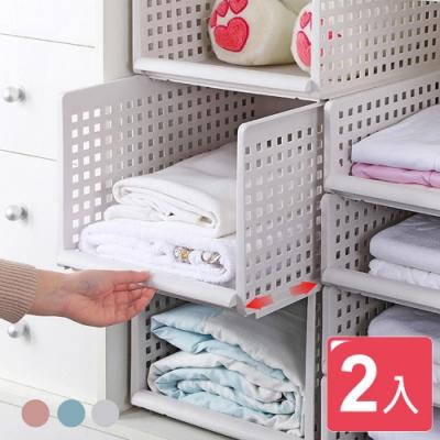 [團購2入組]【木暉】-日式可疊加抽取式收納架-高款