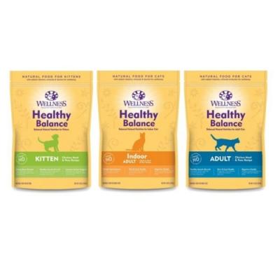 WELLNESS寵物健康-HB健康均衡《幼貓|成貓|室內貓》5磅/2.26kg (贈7-11咖啡禮券)