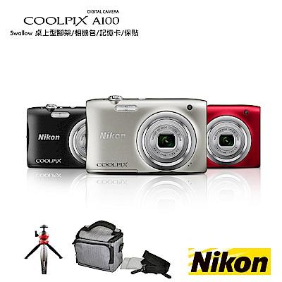 Nikon Coolpix A100(公司貨)-完整配件版