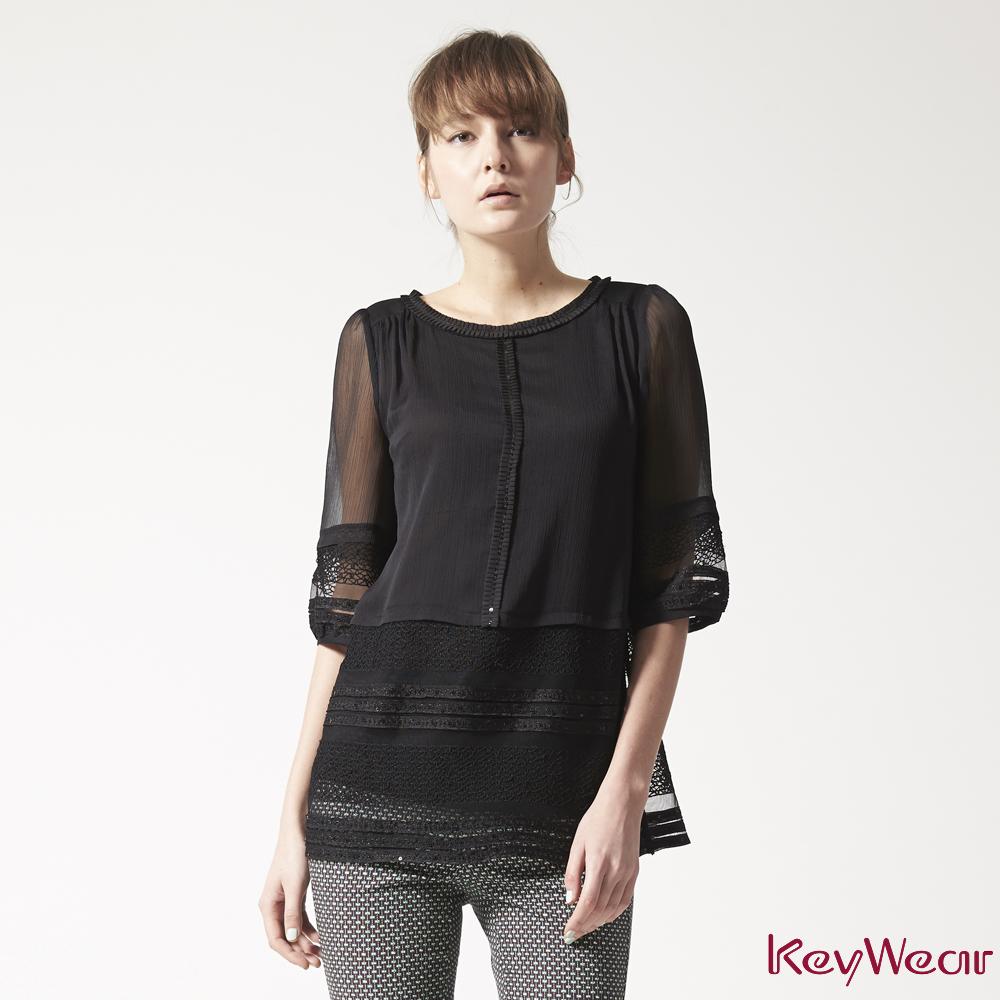 KeyWear奇威名品    MIT典藏名媛細緻拼接工法五分袖上衣-黑色