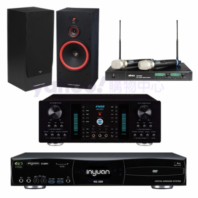 音圓 S-2001 N2-350+FNSD A-350+ACT-880+SL-15(伴唱機4TB+卡拉OK套組)
