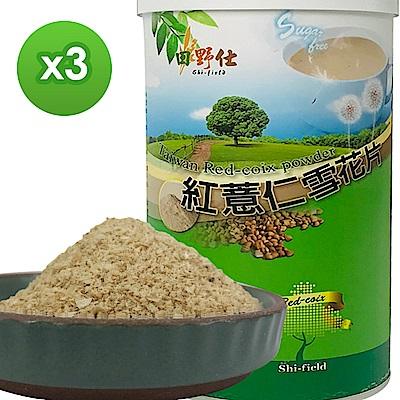 田野仕 紅薏仁雪花片(300g)x3罐