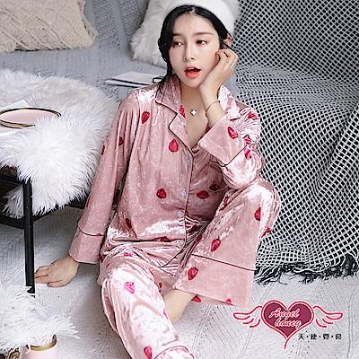 保暖睡衣 水漾草莓 二件式長袖成套休閒居家服(粉F) AngelHoney天使霓裳