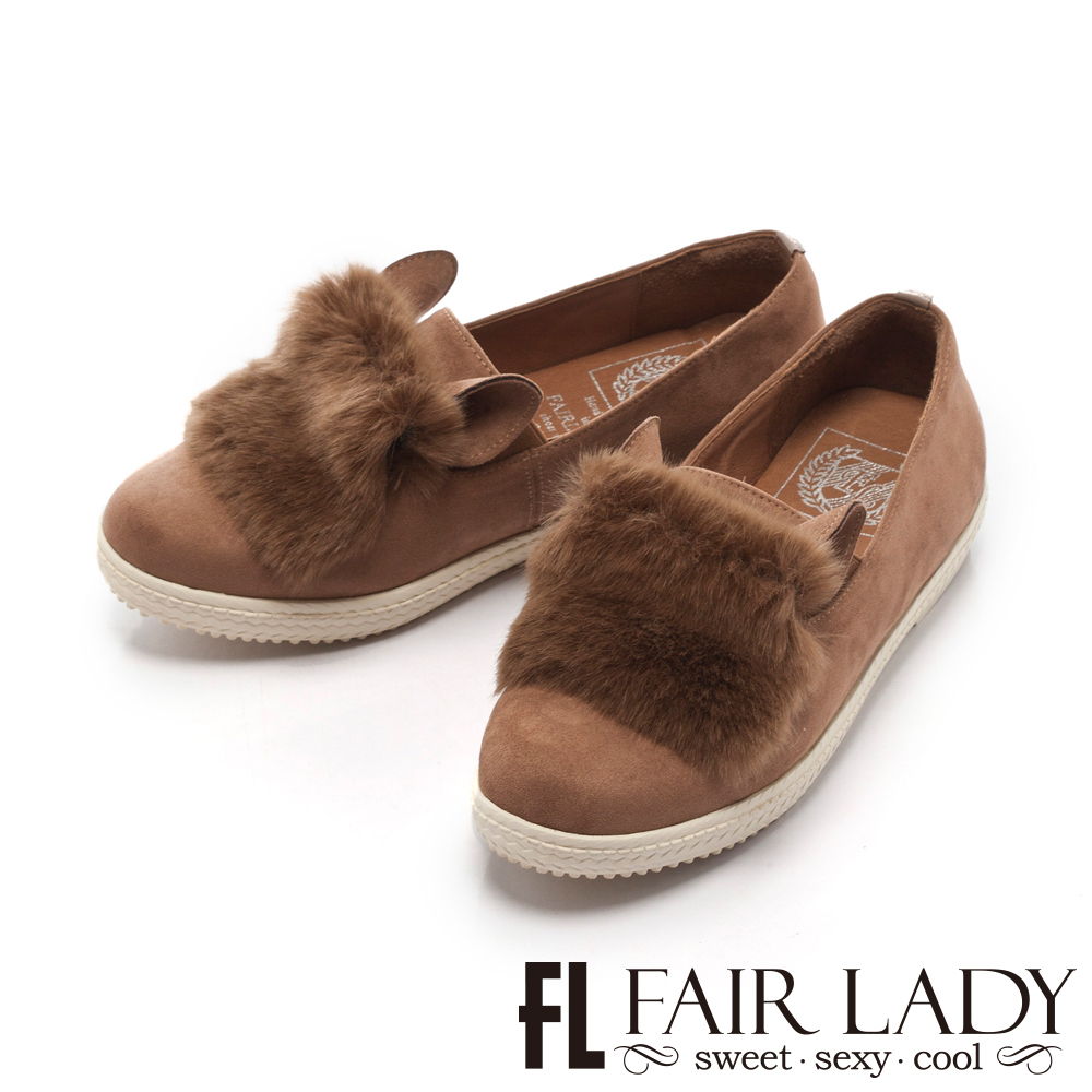 Fair Lady Soft Power軟實力 IG焦點素面毛茸茸麂皮休閒鞋 拿鐵