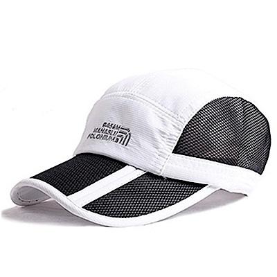 Midailuo韓版透氣折疊帽三折帽戶外休閒帽遮陽防曬帽140171