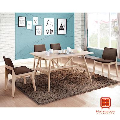 漢妮Hampton喬休爾系列白橡木5尺餐桌椅組-1桌4椅-蓋文咖啡布餐椅