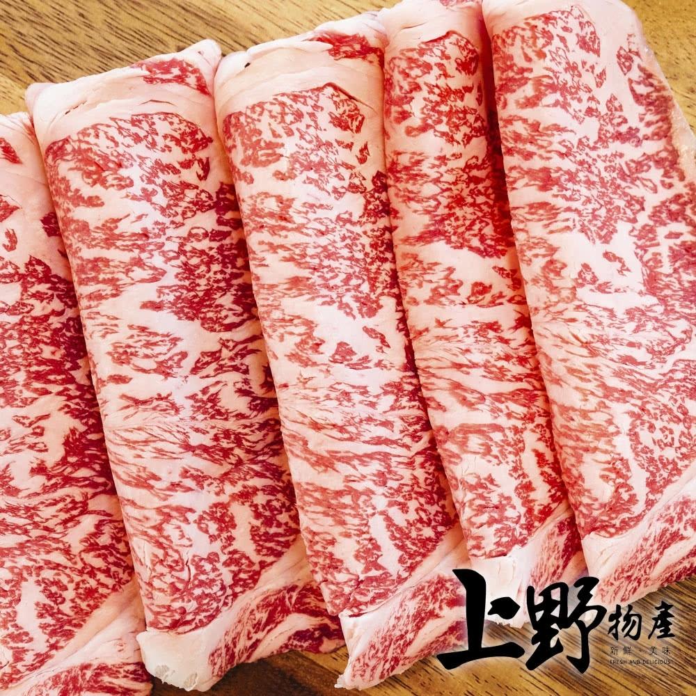 【上野物產】美國牛小排火鍋肉片 x4盤 500g土10%/盤