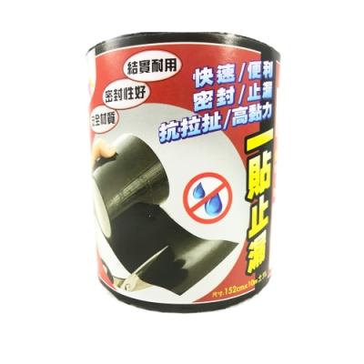 魔術強力修復膠帶 (3捲組) (超強粘性適用多種表面材質)
