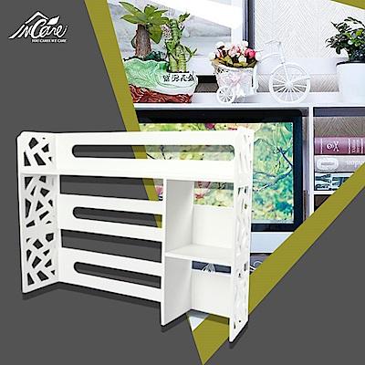【Incare】DIY環保木塑板防水電腦螢幕分層架(2款可選)