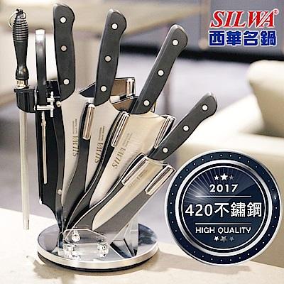 西華SILWA工匠級七件式刀具組(含精美壓克力360°旋轉刀座)