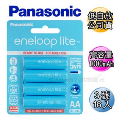 藍鑽Panasonic eneloop lite低自放3號充電電池BK-3LCCE 16顆