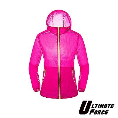 Ultimate Force「鋒速」女款輕量運動外套(洋紅色)