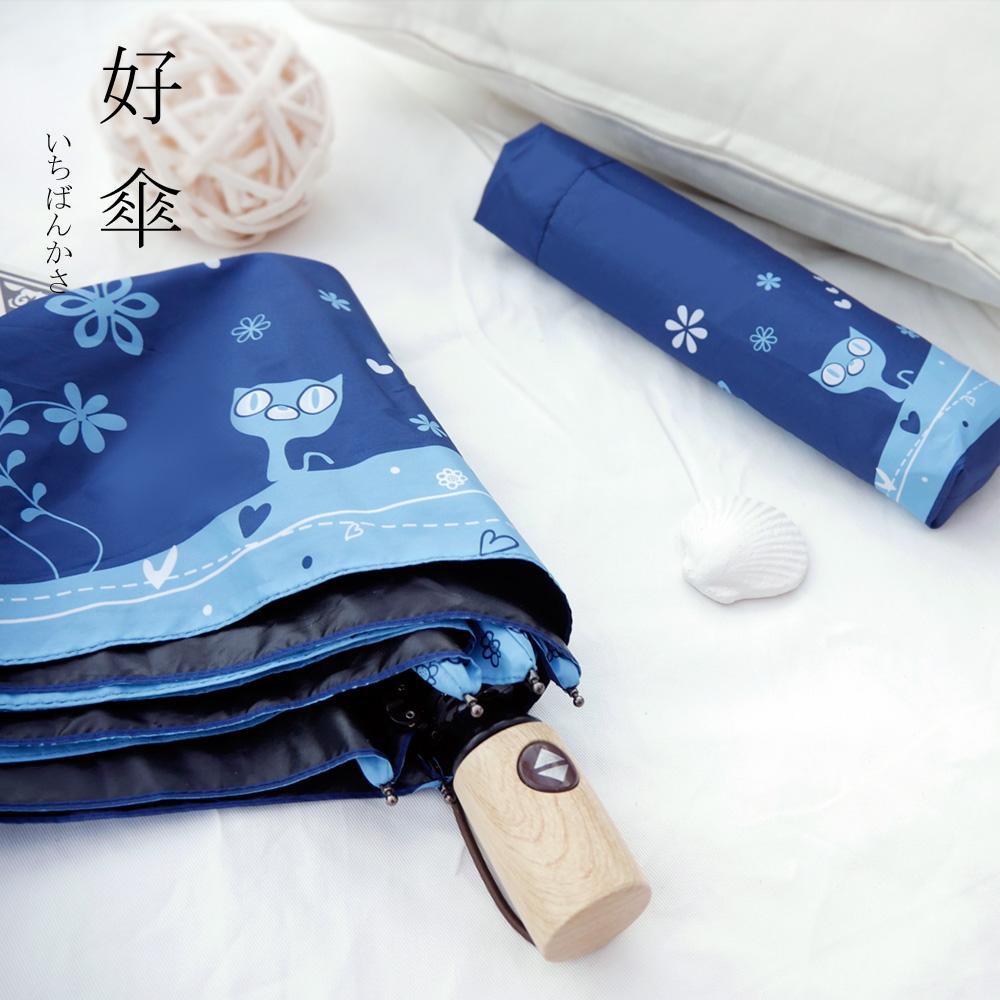 好傘王 自動傘_玩耍貓黑膠輕大傘(深藍色)