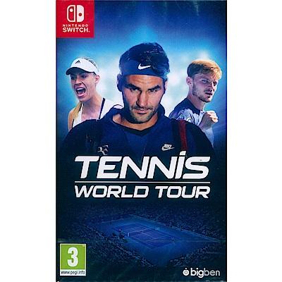 網球世界巡迴賽 Tennis World Tour - NS Switch 中英文歐版