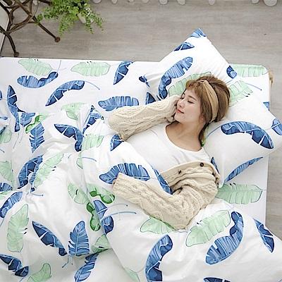 BUHO 柔絲絨單人三件式薄被套床包組(深氧之夏)