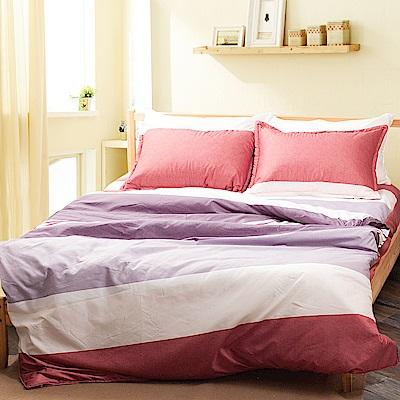 Carolan 青春 全鋪棉兩用被床包組(雙人)