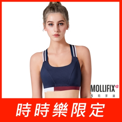 [時時樂限定]Mollifix_暢銷款運動內衣_均一價698
