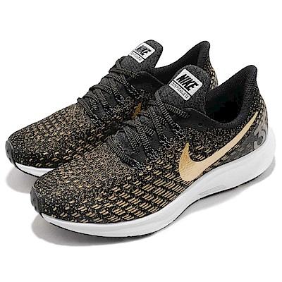 Nike Zoom Pegasus 35 男女鞋