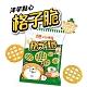 卡滋-白爛貓格子脆-酸奶洋蔥(40g) product thumbnail 1