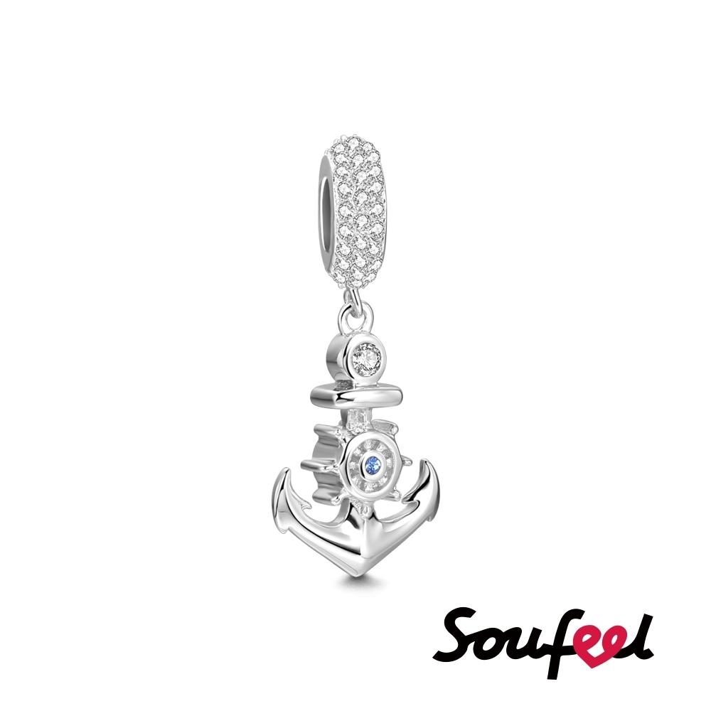 SOUFEEL索菲爾 925純銀珠飾 一帆風順 吊飾