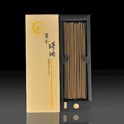 Fushankodo富山香堂-黃金琦楠135臥香補充包