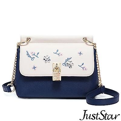 Just Star 繽紛花漾撞色鎖釦包 夢境藍