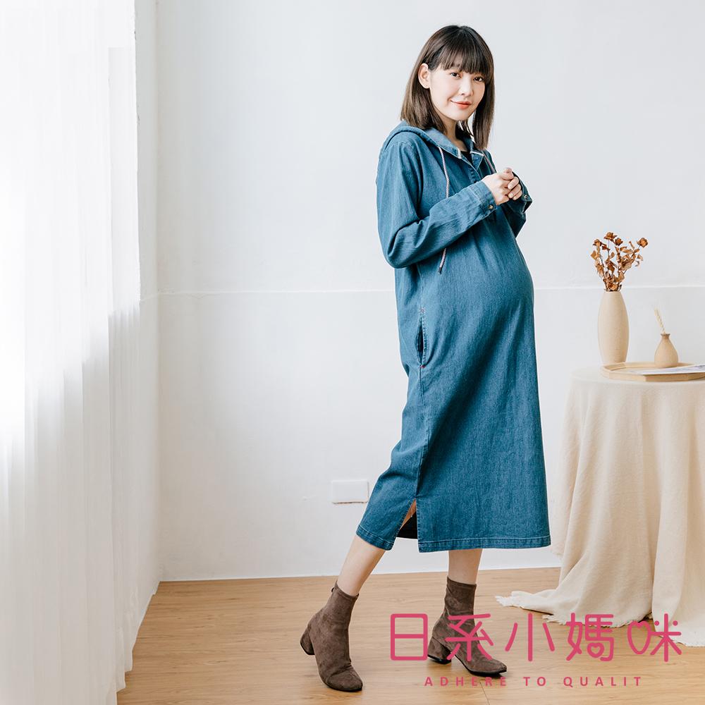 日系小媽咪孕婦裝-韓製孕婦裝~休閒率性排釦領連帽抽繩牛仔洋裝
