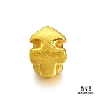 點睛品 Charme 十二星座-射手座 黃金串珠