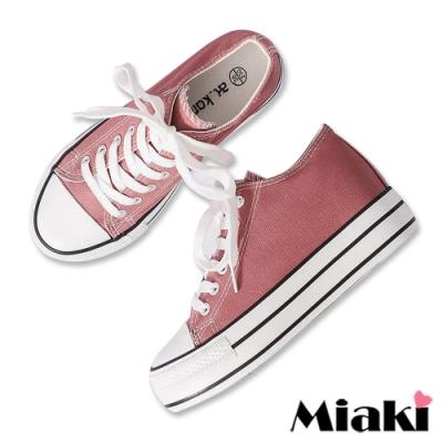 Miaki-帆布鞋韓版復刻厚底休閒鞋-紅