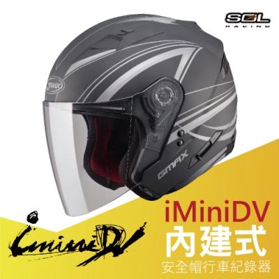 【iMiniDV】SOL+DV OF-77 DERK 內建式 安全帽 行車紀錄器/消光黑/銀