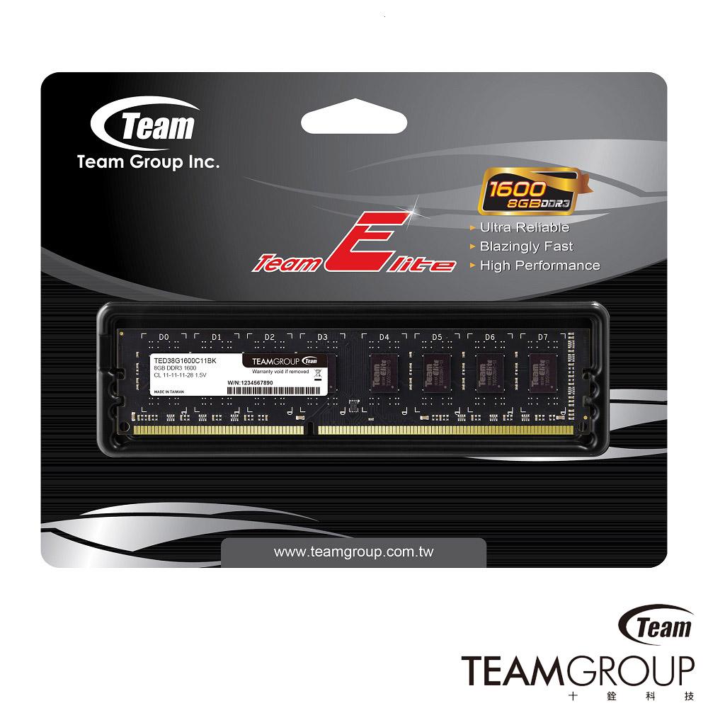 TEAM十銓 ELITE 8GB DDR3 1600 桌上型記憶體