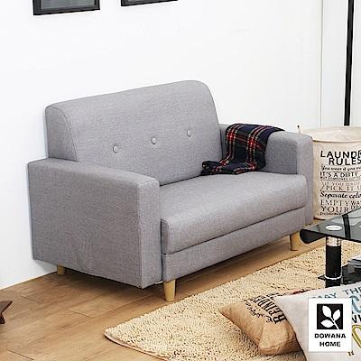 多瓦娜-帕斯尼貓抓皮時尚雙人沙發-三色