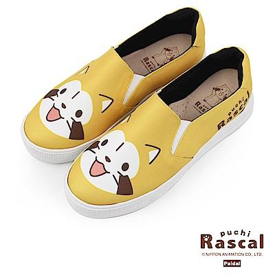 Paidal x Rascal小小浣熊俏皮大臉厚底休閒鞋