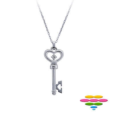 彩糖鑽工坊 14K KEY 愛情鑰匙 鑽石項鍊 小確幸系列