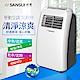 SANSUI-山水-勁冷強風型除濕清淨移動空調5