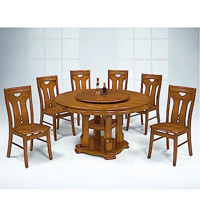 MUNA 4.38尺柚木色圓餐桌(不含椅)(附轉盤)133X77cm