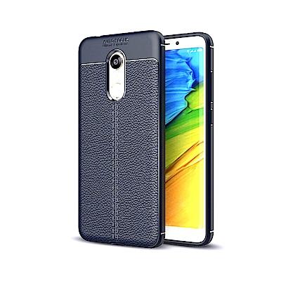 PKG 紅米5 PLUS手手機殼-商務時尚款抗指紋系列