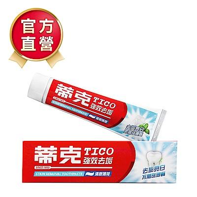 蒂克 強效去垢牙膏(120g)