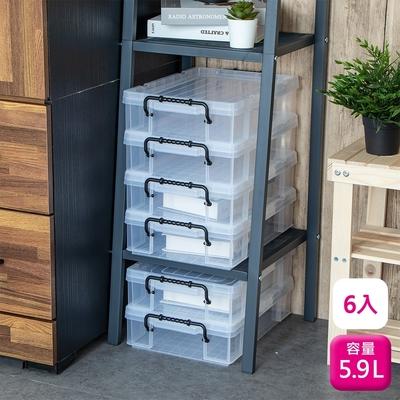 聯府床底整理箱5.9L(6入)沙發收納箱K13
