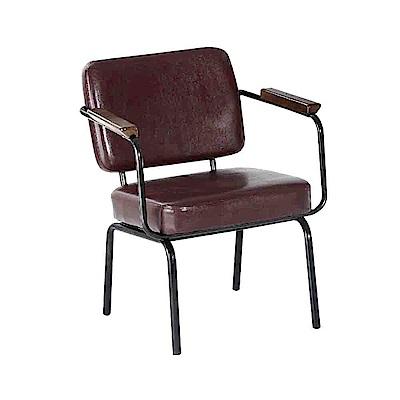 Bernice-馬丁經典扶手餐椅/單椅-61x56x74cm