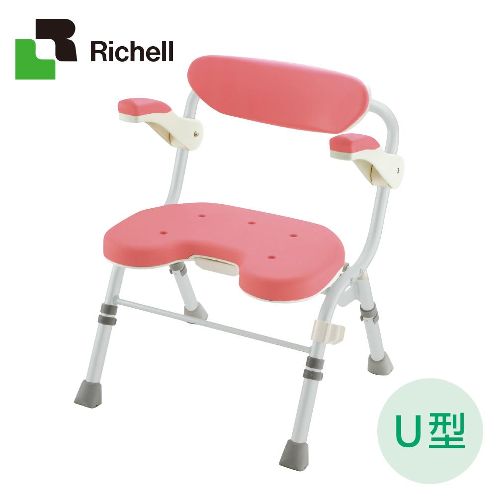 日本利其爾Richell-摺疊扶手型大洗澡椅-U型粉