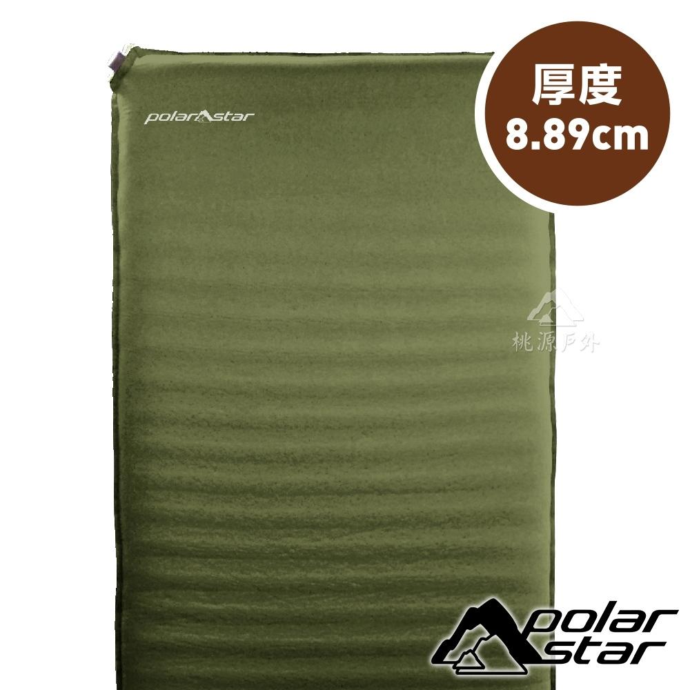 PolarStar 加厚加寬型自動充氣睡墊 /單氣嘴『松綠』 P16781
