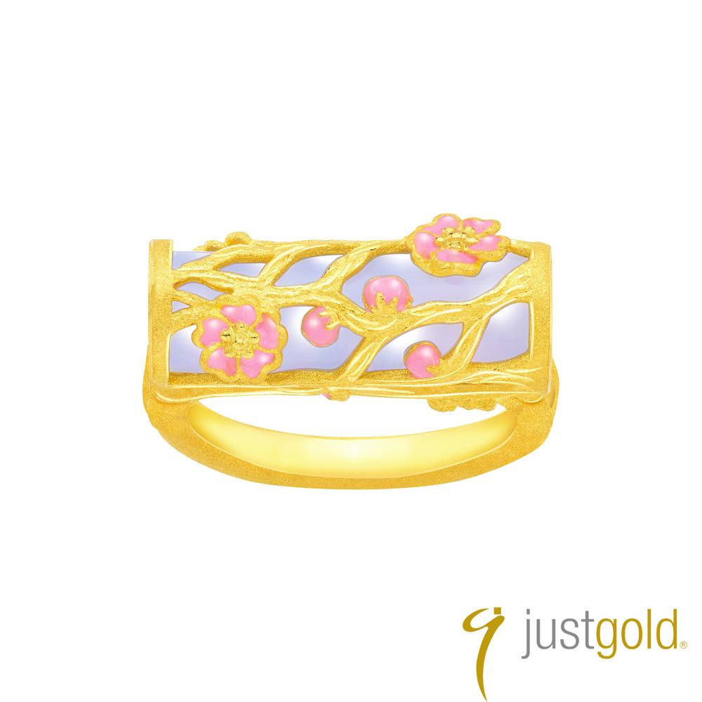 鎮金店Just Gold 喜‧玲瓏純金系列 黃金戒指