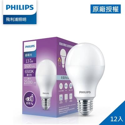 (12入) Philips飛利浦 超極光 13W LED燈泡- 晝光色6500K(PL012)