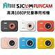 FLYone SJCAM FUNCAM 高清1080P兒童專用相機 product thumbnail 1