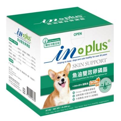 in-plus-魚油雙效卵磷脂 1lb(454g) (IN0014) 兩入組