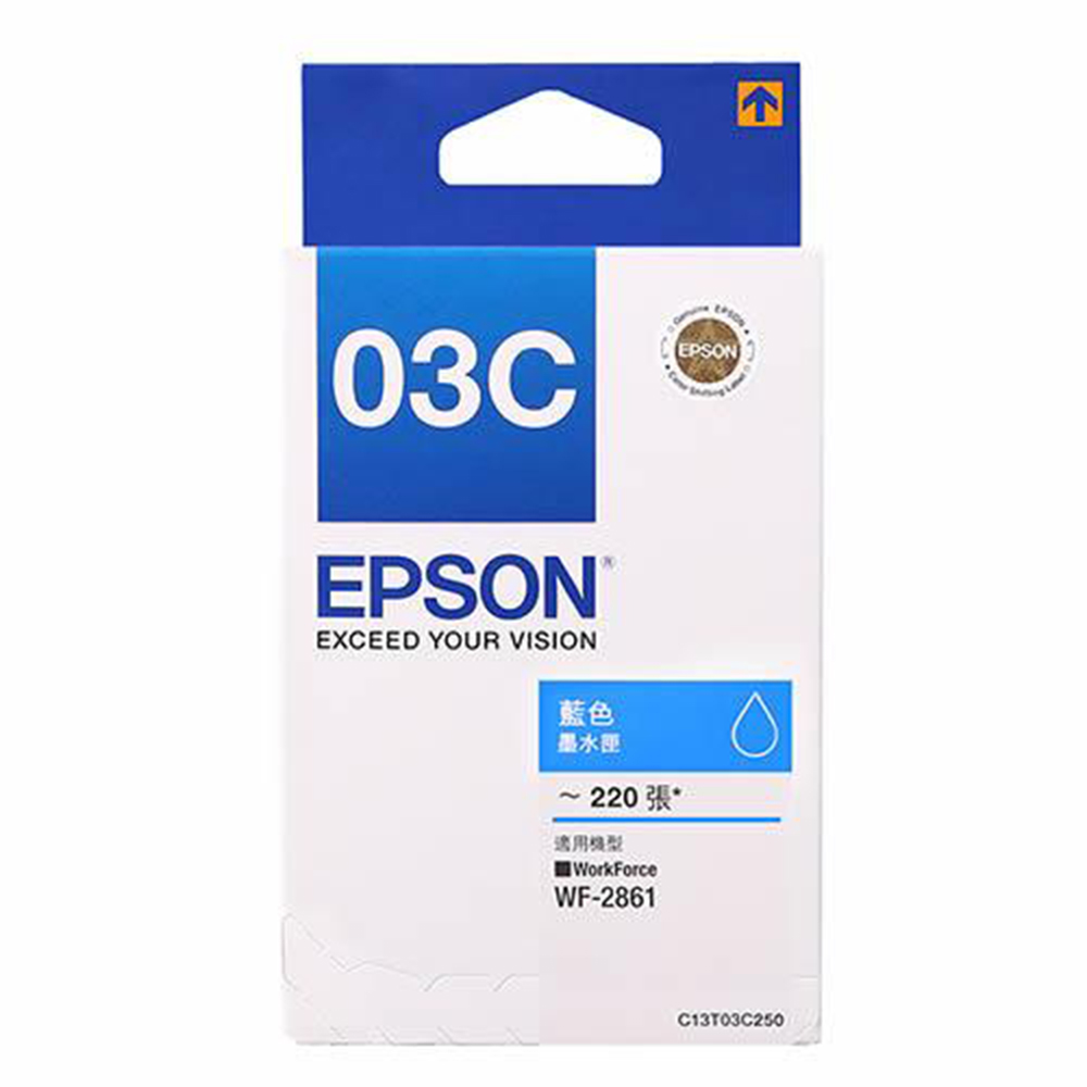 EPSON T03C250 藍色墨水匣
