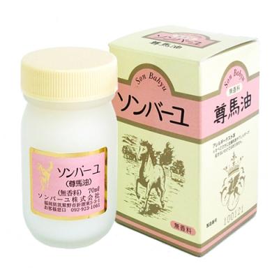 日本尊馬油-70ml